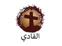 Al Fady TV